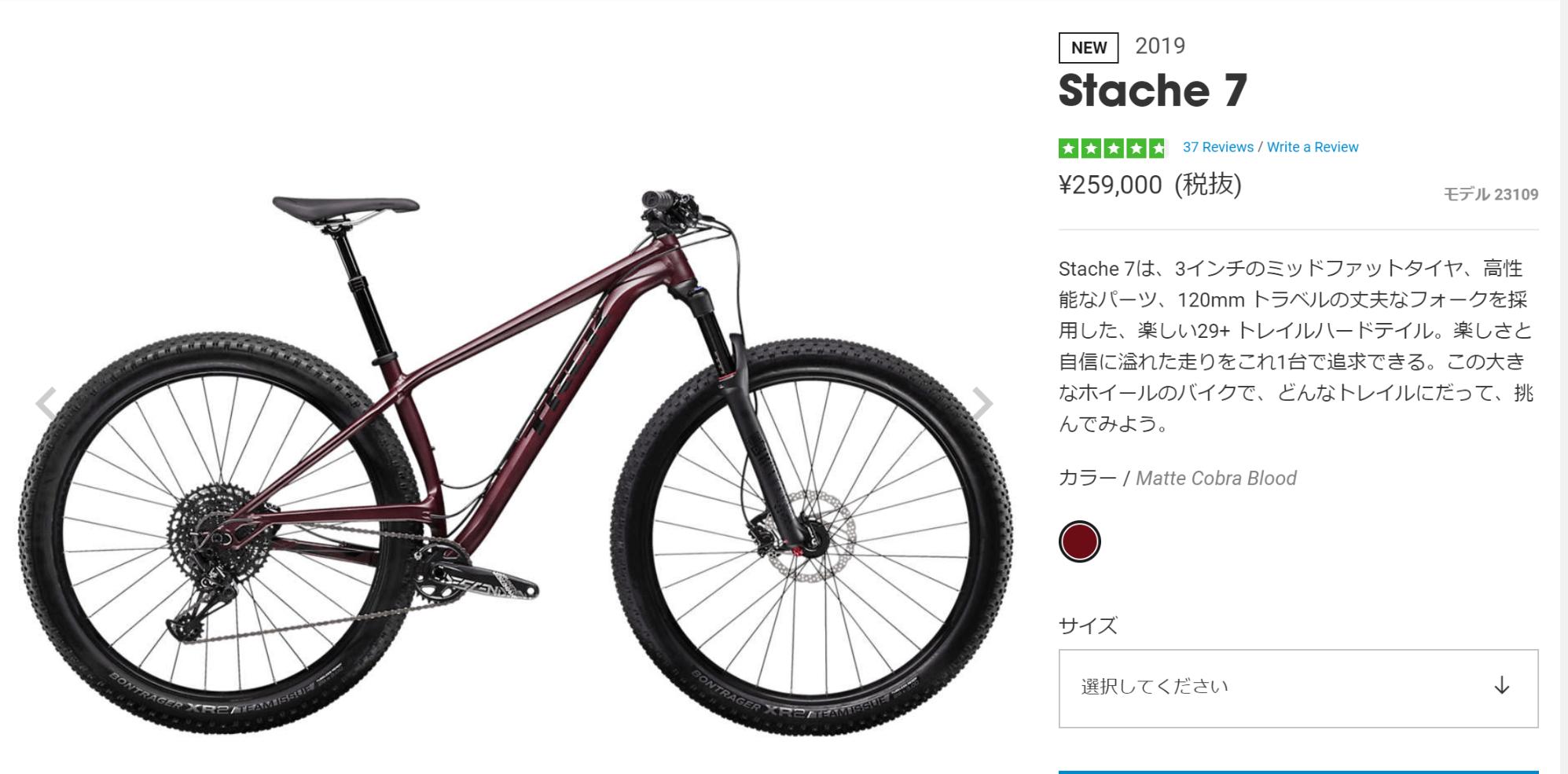個人事業の自転車屋の特徴
