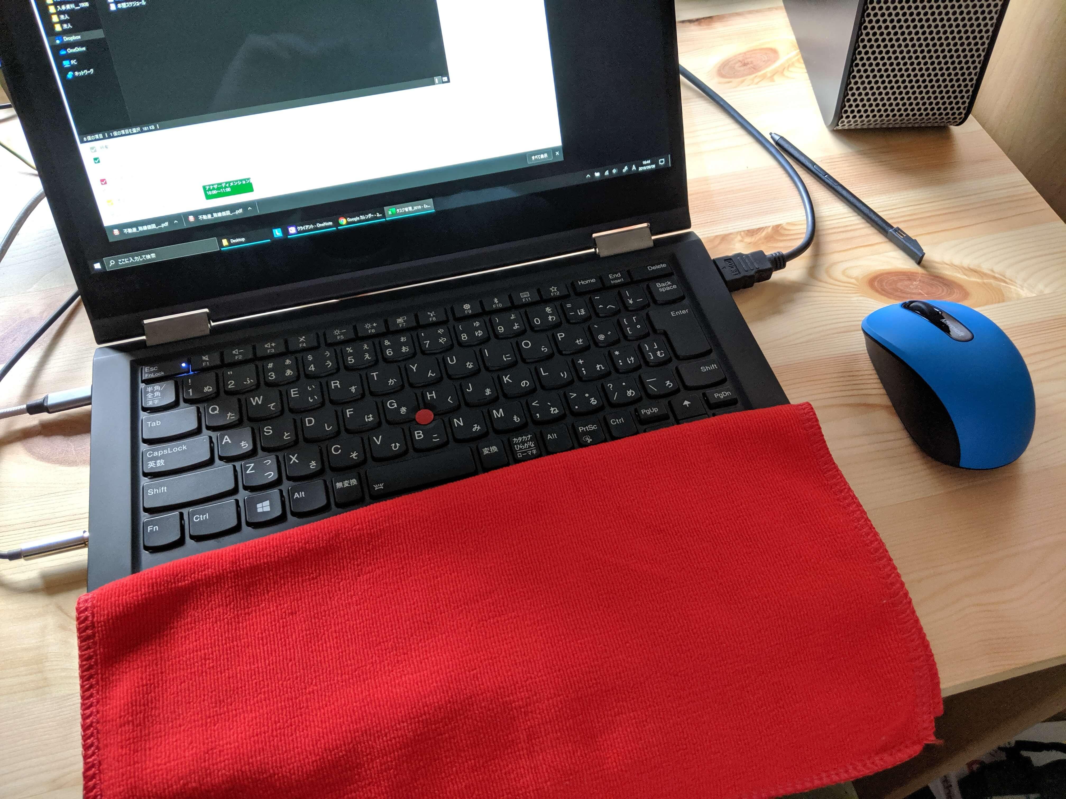 ノートパソコンの手汗かく問題